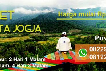 Paket Wisata Jakarta Jogja 2019