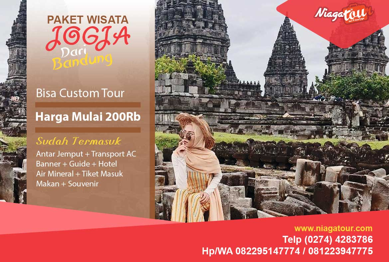 Paket Tour Jogja Dari Bandung