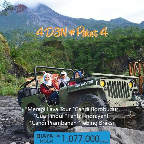 Paket Wisata Yogyakarta 4 Hari 1 Malam - 4D3N 4